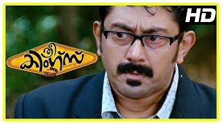Malayalam Movie | Three Kings Malayalam Movie | Trio Gets the Real Treasure | 1080P HD