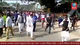 ৭ই মার্চের ভাষণ ঐতিহ্য'র স্বীকৃতি লাভ করায় বেগমগঞ্জে র্যালী ও আলোচনা সভা|Noakhali|71Bangla TV