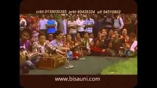 Pashupati sharma rita thapa new nepali roila song
