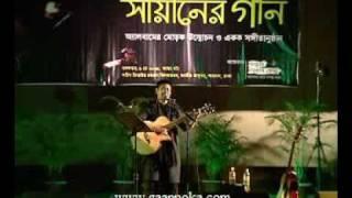 Shayan - Shopno Amar Haat Dhoro