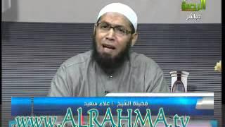 أعظم حديث الشيخ / علاء سعيد 23-1-2013