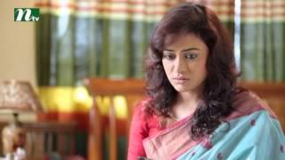 Bangla Natok - Ochena Dupur Bela l Intekhab Dinar, Shimul, Moushumi l Drama & Telefilm