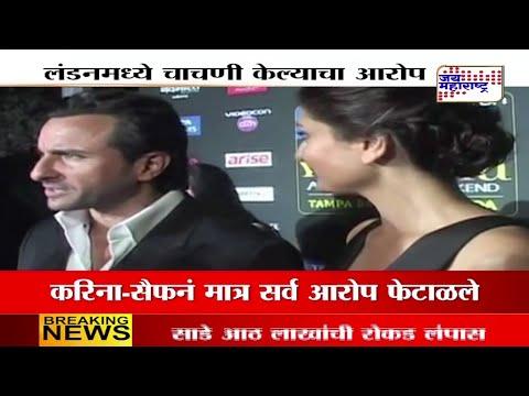 Xxx Mp4 Did Kareena Kapoor Khan Get A Sex Determination Test Done In Her Pregnancy 3gp Sex