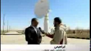 Iran Satellite Station (Receive, Storage & Process) ایستگاه ماهواره ای