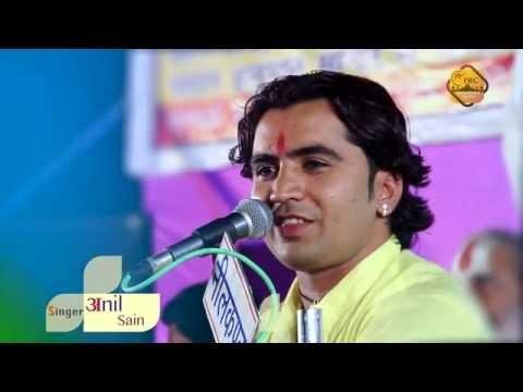 Xxx Mp4 Bhajan Hare Mhara Manda Singer Anil Sen New Rajasthani Marwadi Bhajan 3gp Sex