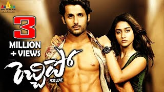 Rechhipo | Telugu Latest Full Movies | Nithin, Ileana | Sri Balaji Video