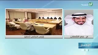 غرفة الرياض تحفز المبتكرين السعوديين بعرض إنجازتهم في اليوم العالمي للإبداع
