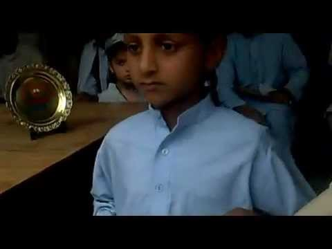 ZAROBI_haad javed special inaam in pasban school 2012