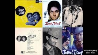 Jewel Thief (1967) - Dance Music