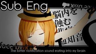 GUMI - Facebook Indulging Girl (Sub Eng + Ita)