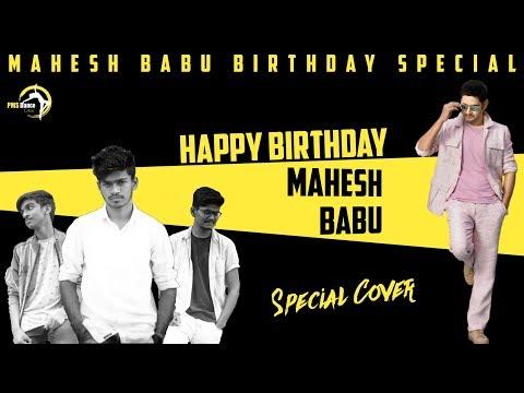 Xxx Mp4 Mahesh Babu Special Cover Song Happy Birthday Mahesh Babu PMS Dance Crew 3gp Sex
