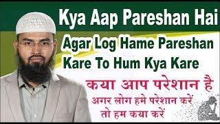 Kya Aap Pareshan Hai - Agar Log Hame Pareshan Kare To Hum Kya Kare By Adv. Faiz Syed