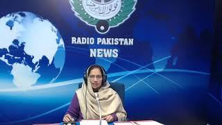 Radio Pakistan News Bulletin 11 AM  (17-01-2019)