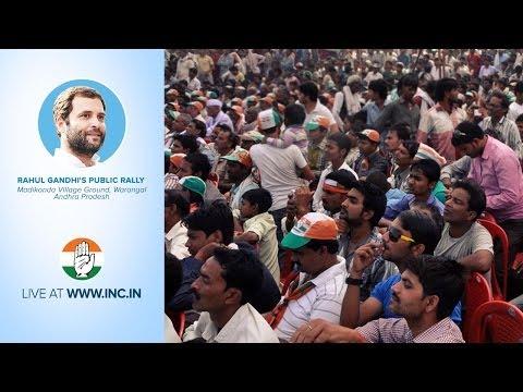 Rahul Gandhi's Public Rally at Madikonda Village Ground, Warangal, Andhra Pradesh on 25th April 2014