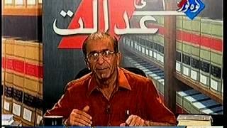 Punjabi Tottay - Chacha Boota Insaf wala Very Funny