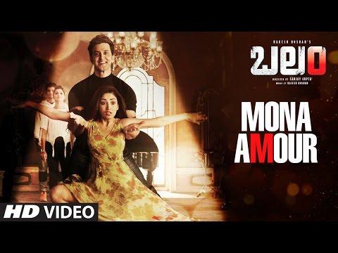 Mona Amour Video Song || Kaabil Telugu || Hrithik Roshan, Yami gautam