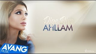 Ahllam - Dige Dire OFFICIAL VIDEO HD