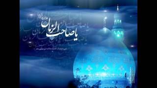 Amin Habibi - Jome