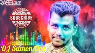 Tomake Pabo Na Prottoy Khan & (Hard 2018 Remix) & DJ RASEL JANBE & DJ Sumon Das