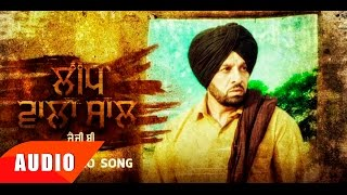 Leap Wala Saal ( Full Audio Song ) | Jazzy b | Punjabi Song Collection | Speed Records