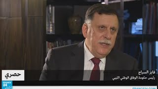"""حصري- فايز السراج: اتفاق باريس مطروح """"للنقاش والتفاوض"""" في ليبيا"""
