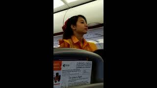 แอบถ่ายแอร์สวยบนเครื่องบิน Beautiful girl was secretly taken on the plane