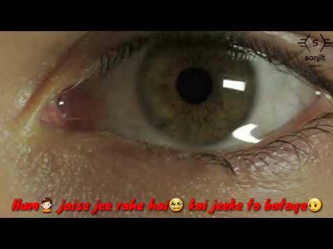 Xxx Mp4 Aankho Me Aansu Leke Whatsapp Status Video 30 Sec Hindi Love Romantic Sad Sanjit Creations 3gp Sex