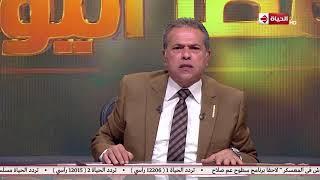 مصر اليوم - توفيق عكاشة يوضح أهمية هيبة الدولة