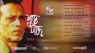 Azam Khan - Pure Jachche | Full Audio Album | Soundtek