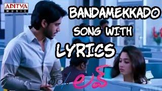 Bandamekkado Full Song With Lyrics - 100% Love Songs - Naga Chaitanya, Tamannah, DSP