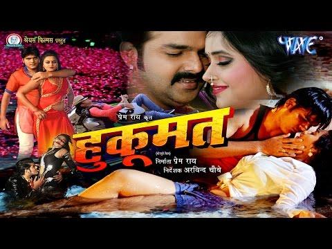 Hukumat - Movie Songs - Pawan Singh - Video JukeBOX - Bhojpuri Hot Songs 2015 HD