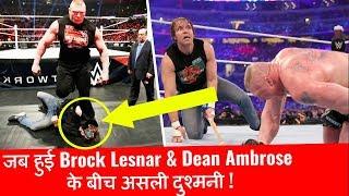 Real Backstage Fight Brock Lesnar Vs Dean Ambrose After Wrestlemania 32 WWE Backstage Hidden Secrets