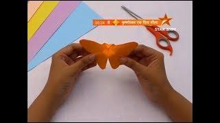 Nisha G Ke Nuskhe Make Very Beautiful Butterfly With Paper very Easy