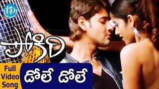 Dole Dole Song - Pokiri Movie, Mahesh Babu, Ileana, Puri Jagannadh, Mani Sharma