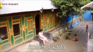 কানামাছি মিথ্যা,কানামাছি সত্য...(KOLAHOLADDA)