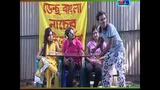 images BANGLA DJ SONG 12345