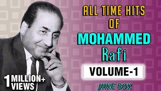 Best of Mohammed Rafi Songs | Mohammed Rafi Top 25 Hits | Old Hindi Songs | Evergreen Classic Songs