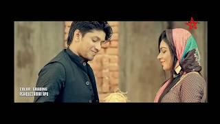 Kazi Shuvo -Kache Aso Na / কাজী শুভ র নতুন গান /Bangla New Music By Kazi Shuvo 2018
