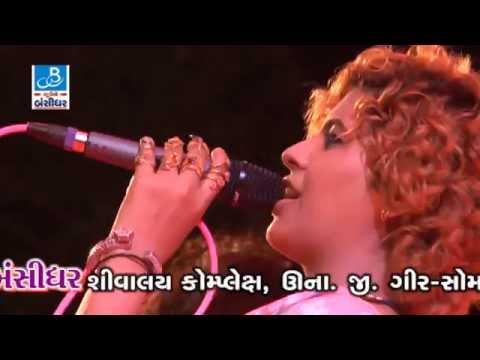 Gujarati Nonstop Garba 2016 Unava Live | Rangat | Part - 4 | Tina Rabari - Sonu Charan | Dj Garba |
