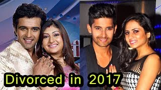 Famous Tv Couples who got Divorced in 2017 | You Never Knew