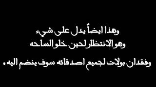 يوسف كوزوزاده  وادي الذئاب الجزء  العاشر