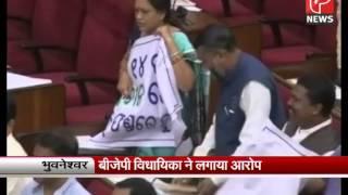 Orissa: BJP MLA Radharani Panda alleges misbehaviour by Minister