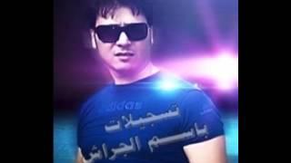 منير حمادة مواويل   سفرهم طال 2016