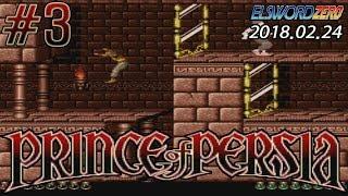 [Zero] 페르시아의 왕자(Prince of Persia) Part 3