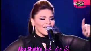 Hala Al Turk حلا الترك I love you mama   YouTube