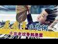 《庆余年》Joy of life小范闲,演技逆天的10岁小戏骨,徐峥口中最聪明的演员