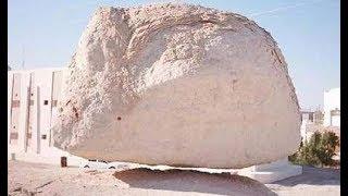 অদ্ভুতভাবে শূন্যে ভাসমান পাথর এবং এর রহস্য উদঘাটন হল