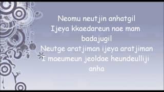 Maybe w/(lyrics) - Sunye