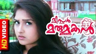 MR.Marumakan Malayalam Movie | Malayalam Movie | Dileep | Suraj | Baburaj | Reveals his Group | HD