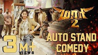 Maari 2 - Auto Stand Comedy | Dhanush | Sai Pallavi | Krishna | Tovino Thomas